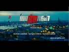 MAATRAAN Official Teaser 02 Ayngaran HD Quality