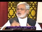 Dunya News-17-08-2012-Ronak-e-Ramadan-Aftar Transmission