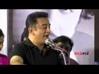 16 வயதினிலே Relaunch - Kamal Haasan I get Angry when people say Bharathiraja is a villeger - Red Pix