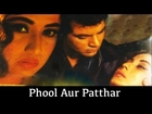 Phool Aur Patthar, 1966, 182/365 Bollywood Centenary Celebrations