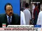 Altaf Hussain Slams The Terrorist Attack On Gwadar Coast Guard Check Post