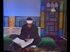 - Abdul-Baset Abdel-Samad Surat Al-Baqarah