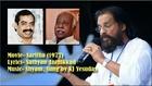 Mazha Thulli Thulli Thulli....  K J Yesudas *db tech audioHD