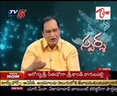 Sparsha - The Touch - Sex Problems & Advises by Dr.Samaram - 03