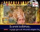 Aa Okkaru - Yesteryear Hero Kanta Rao - 03