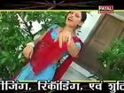 Kab Mili Vhatra Bhojpuri Hot Song