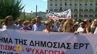 Greeks strike over new austerity measures
